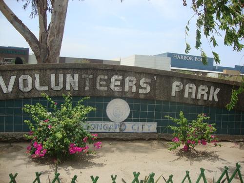 Парк, създаден от доброволци