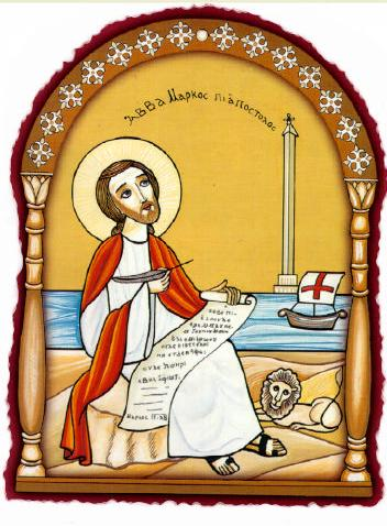Свети апостол евангелист Марко