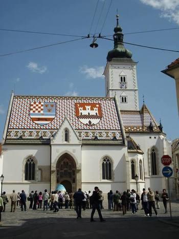 Загреб. Църквата св. Марк с яйцето.