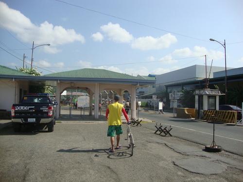 полицейски пост на границата със Свободната зона