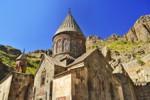 Гегхард, арменският манастир на копието на съдбата