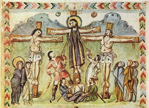 Сирийското Евангелие от Йоан от V век
