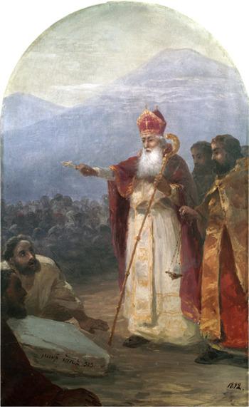 Св.Григорий  Просветител