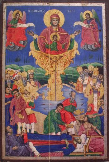 Възкресението на починалия поклонник, Истанбул, Св. Богородица Живоносен източник