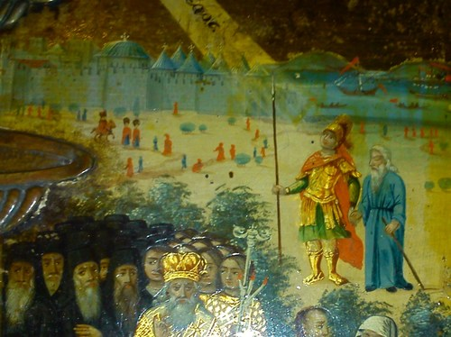 Истанбул, Лев води за ръка слепеца