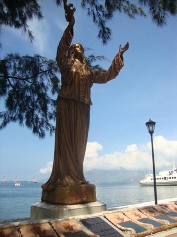Филипините, Родината майка