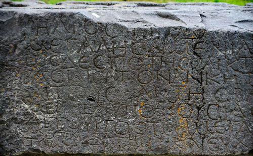 Надпис на гръцки на Тиридат, който се нарича слънце (Хелиос) и висш управник на Велика Армения, намерен близо до храма