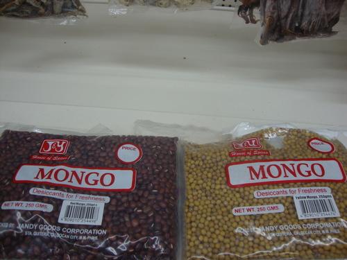 пакети с червен и жълт боб мунго