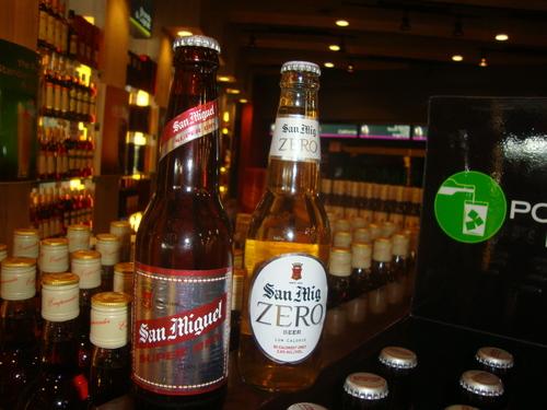 филипинска бира