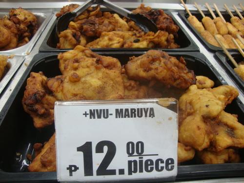 """панирани бананови кръгчета """"маруя"""""""