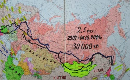 Маршрутът до Японско море, през Монголия, и обратно