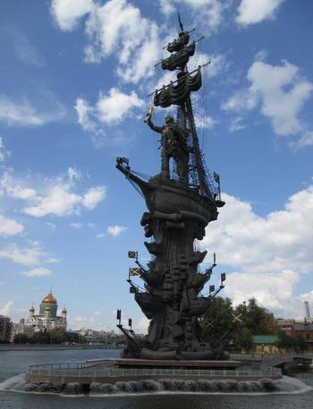 Паметникът на Петър Велики