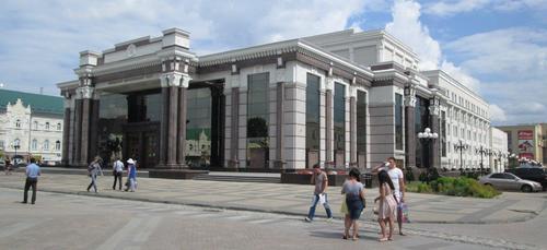 Новият театър в Пенза