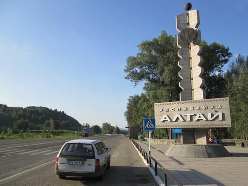 С моя Опел пресичаме границата на Република Алтай