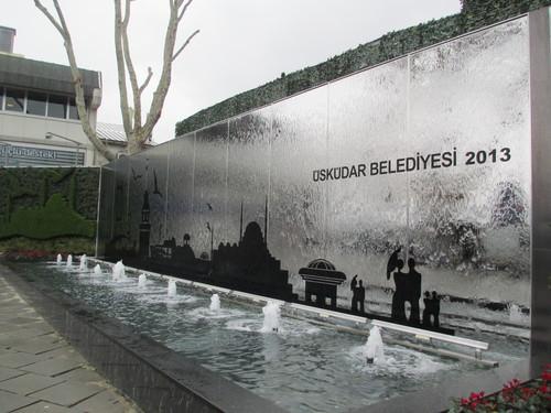 Истанбул, Зелена стена
