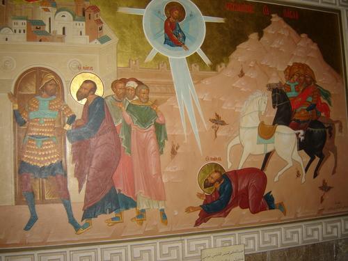 Духовният прелом на св.Павел