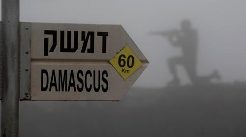 Пътят към Дамаск