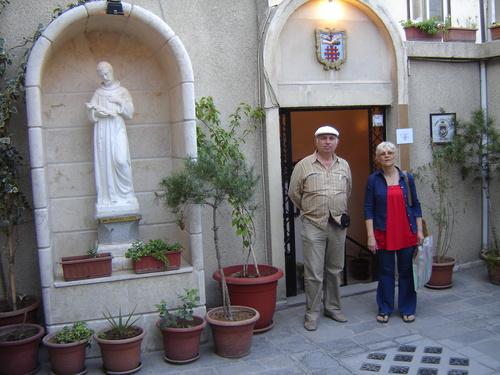 Дамаск, Домът на Ананий