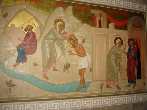 Кръщението на св.Павел и изцелението на св.Павел