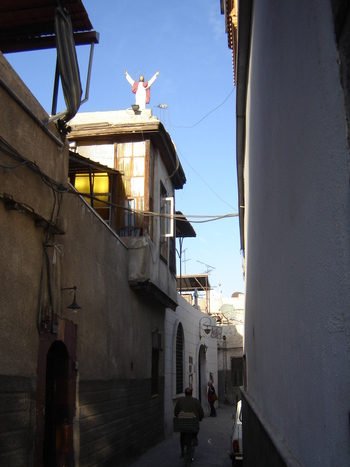 Дамаск, Шариа Ананиа