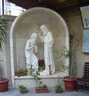 След кръщението от св.Ананий, апостол Павел намира приют в този дом