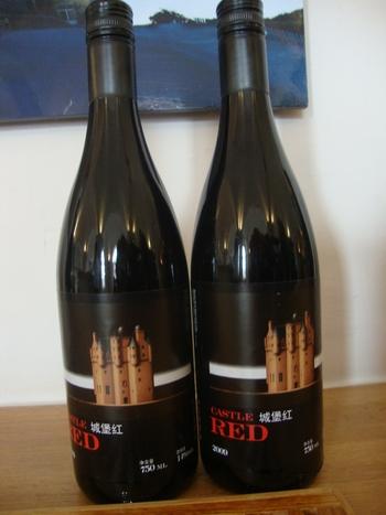 """червено вино """"Замъка"""""""