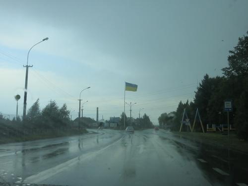 към град Лвов