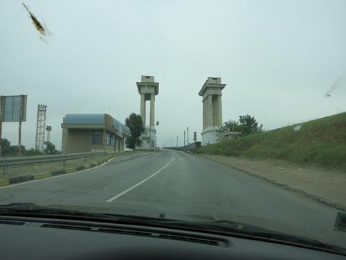 в Румъния