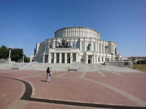 националният театър