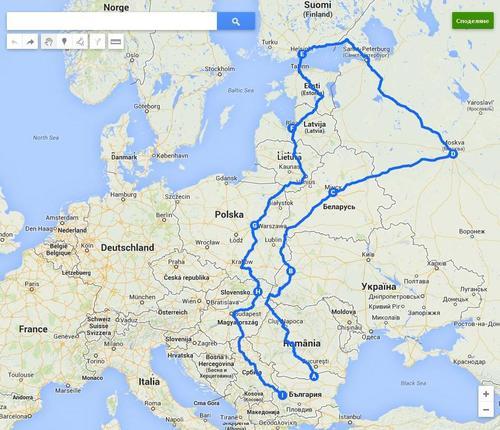 маршрутът на пътуването