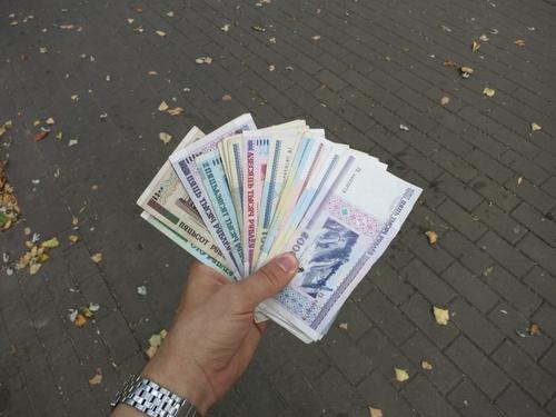 И... беларуски пари