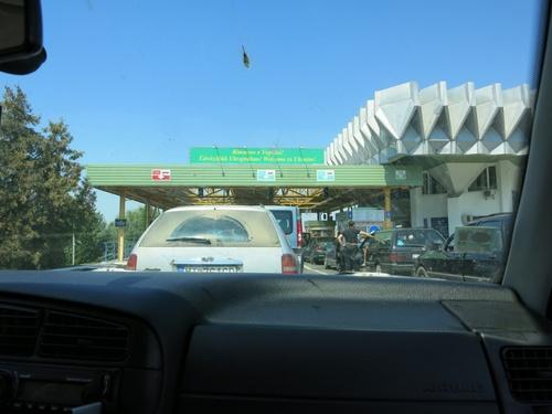На украинската граница
