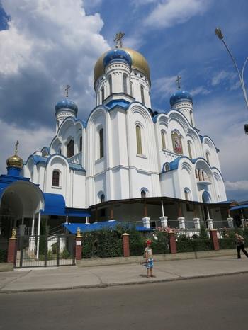 На влизане в Ужгород