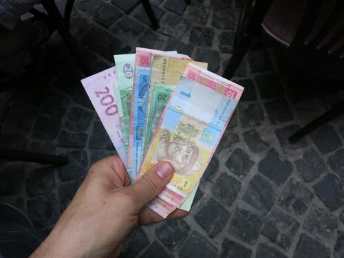 пак снимка с парите
