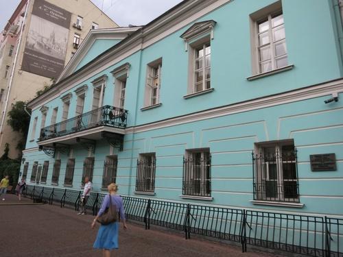 родната къща на Пушкин