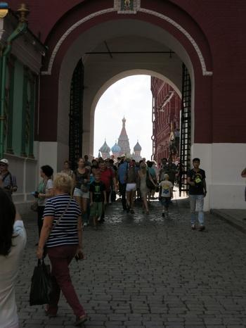 Към Червения площад