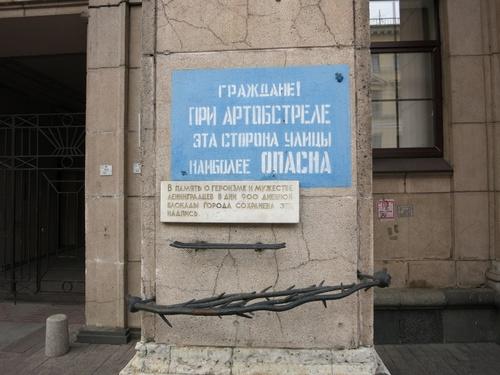 по Невски проспект