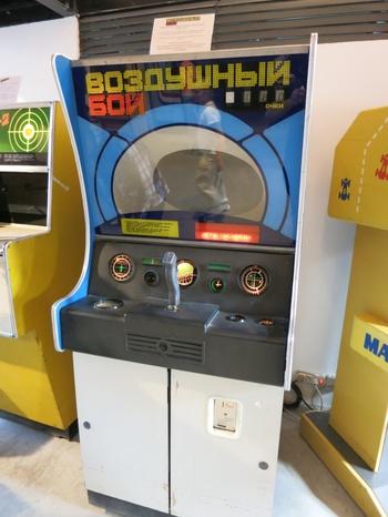 в музея на съветските аркадни автомати