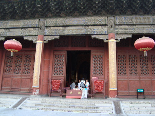 вход на молитвена зала