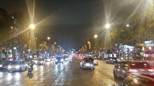 Париж, площад Конкорд