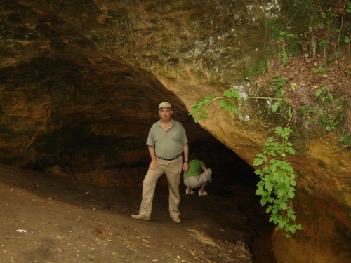 Пещерата на Виктор