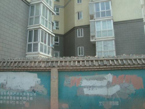 парчета стъкло са циментирани върху стена в Пекин