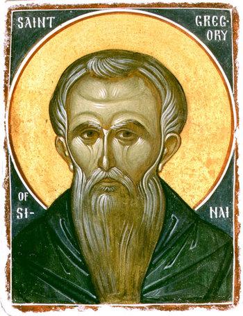 св. Григорий Синаит