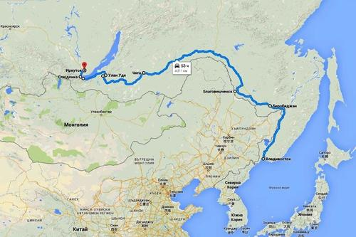 Маршрутът ми от Японско море до езерото Байкал
