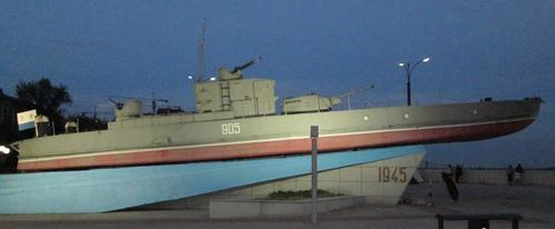 Брониран катер от Амурската флотилия, участвал във военните действия през 1945 година