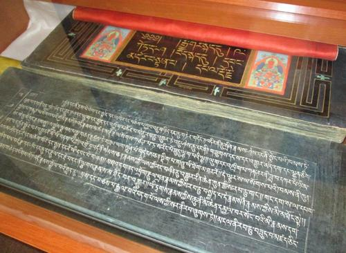 """""""Съкровените сказания на Буда"""" – Тибетски ръкопис от 17-ти век"""