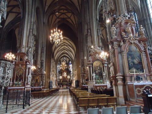 Катедралата отвътре