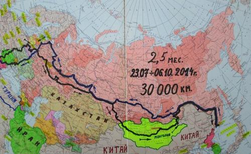 Маршрутът до Японско море, през Монголия, и обратно; 2014 година