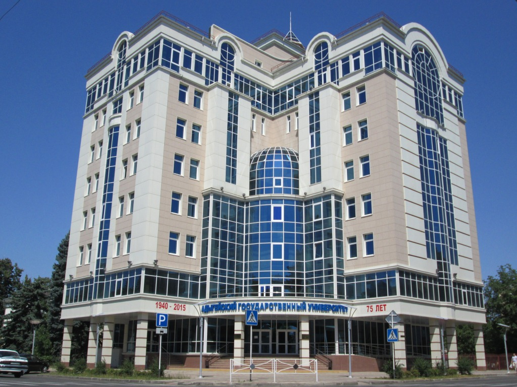 Новата сграда на Адигейския държавен университет