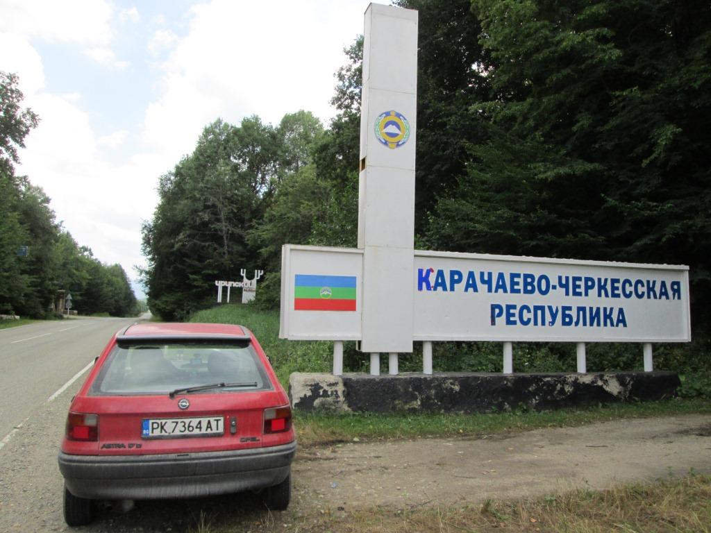 С моя Опел влизаме на територията на Карачаево-Черкеската република